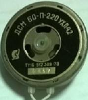 Электродвигатель ДСМ 60-П-220 УХЛ4,2