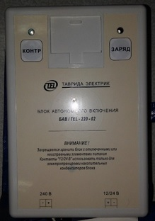 BAV-TEL-220-02