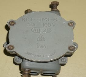 КСТ-ОМ1-67 коробка соединительная