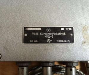 КРД-3 реле давления комбинированное