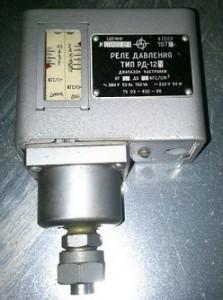 РД-121 реле давления