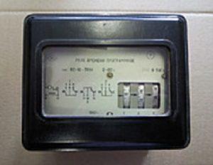 ВС-10-31 реле времени