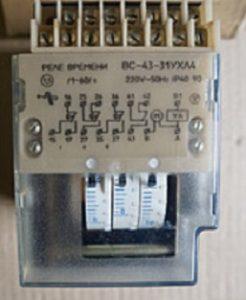 ВС-43-31,ВС-43-32,ВС-43-33,ВС-43-34,ВС-43-35