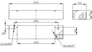 Светильник СС-3124