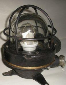 Светильник СС-528Б