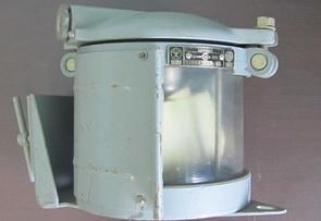 Светильник СС-560МВ