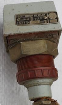 Светильник СС-647