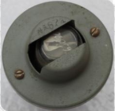 Светильник СС-672