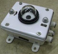 Светильник СС-901А