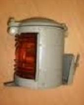 Светильник СС-949