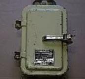ПМГ-1112-ОМ2 380В 16А пускатель