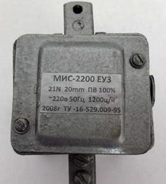 МИС-2200