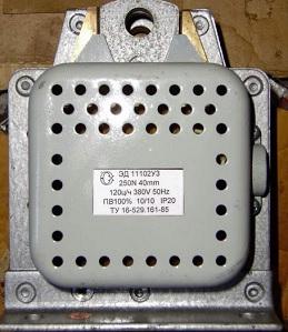 ЭД-11102