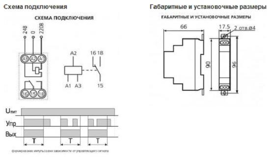 ВЛ-33М1 схема подключения