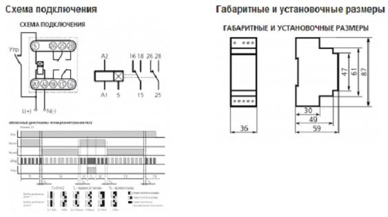 ВЛ-43М1 схема подключения