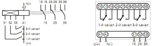 ВЛ-56М1 схема подключения