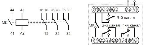 Реле времени ВЛ-57М схема подключения