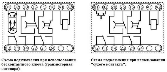 Реле времени ВЛ-73Н1 схема подключения