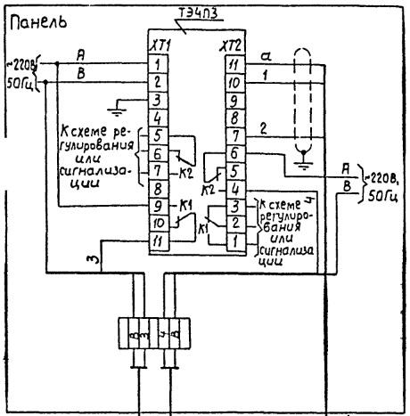 ТЭ4П3 регулятор температуры
