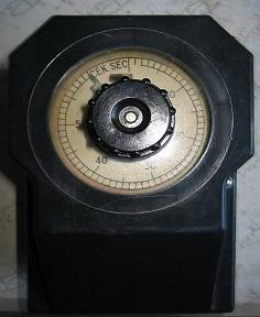 Реле времени РВ-4-4
