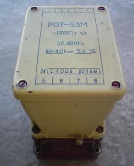РОТ-53 реле обратного тока