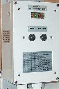РУП-220-127 - устройство защитного отключения