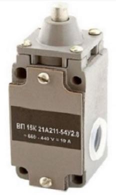 ВП15Е21А-211-54У2.8 путевой выключатель
