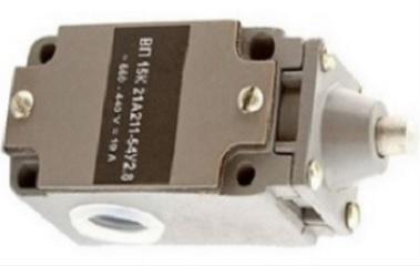ВП15Е21Б-211-54У2.8 путевой выключатель