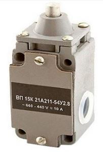ВП15К21А-211-54У2.8 путевой выключатель