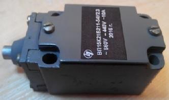 ВП15К21Б-211-54У2.3 путевой выключатель